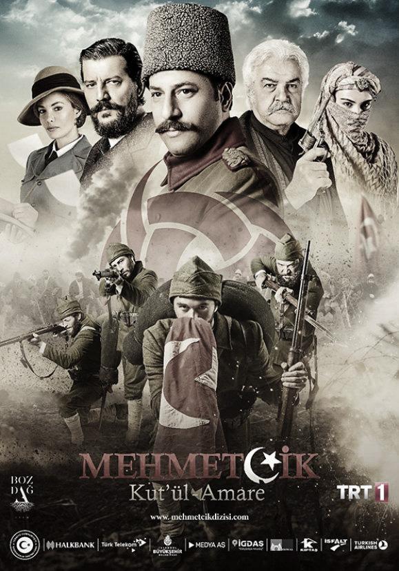 Mehmetçik Kutulamare